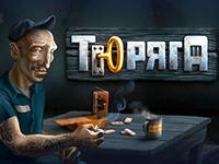 Азартная игра Тюряга