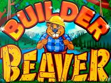 Азартная игра Builder Beaver