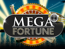 Игровой аппарат Мега Фортуна