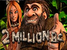 Онлайн слот 2 Миллиона Лет До Н.Э.